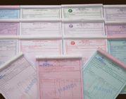 Bạn biết gì về hóa đơn đỏ?